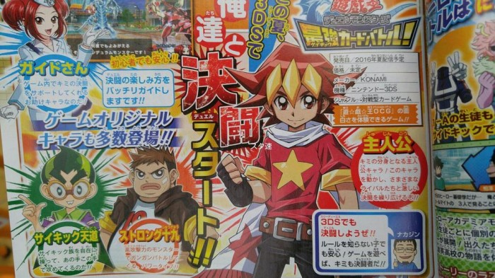 JOI - yugioh saikyou battle game baru 3ds (2)