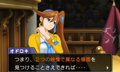 ace-attorney-6-multi-video-1