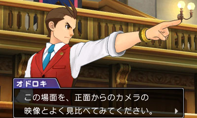 ace-attorney-6-multi-video-6