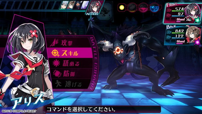 divine-prison-tower-mary-skelter-2