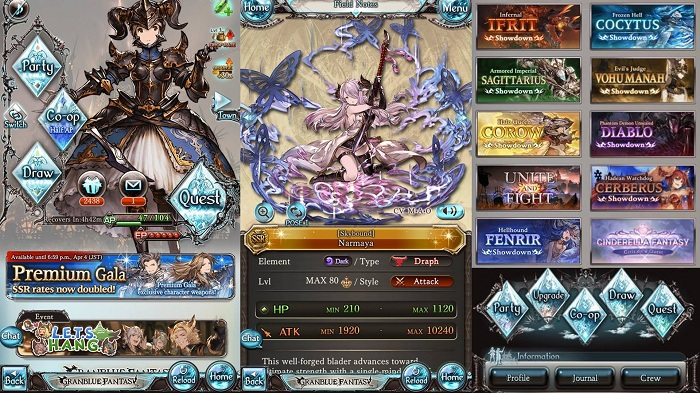 granblue-english-1