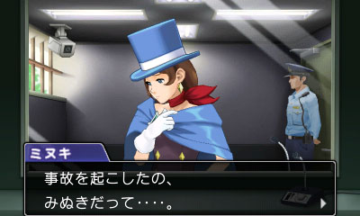 phoenix-wright-ace-attorney-6-ema-trucy-4