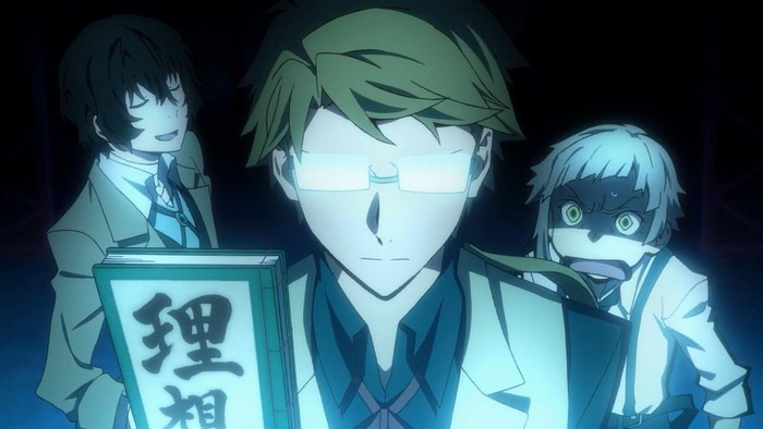 JOI - midseason review bungou stray dogs (9)