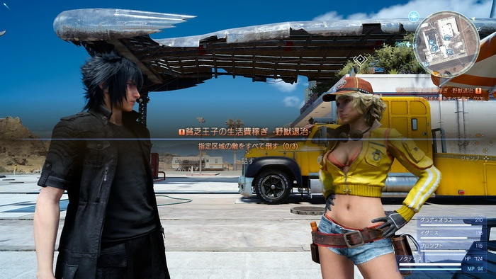 final-fantasy-xv-battle-3