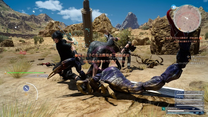 final-fantasy-xv-battle-4