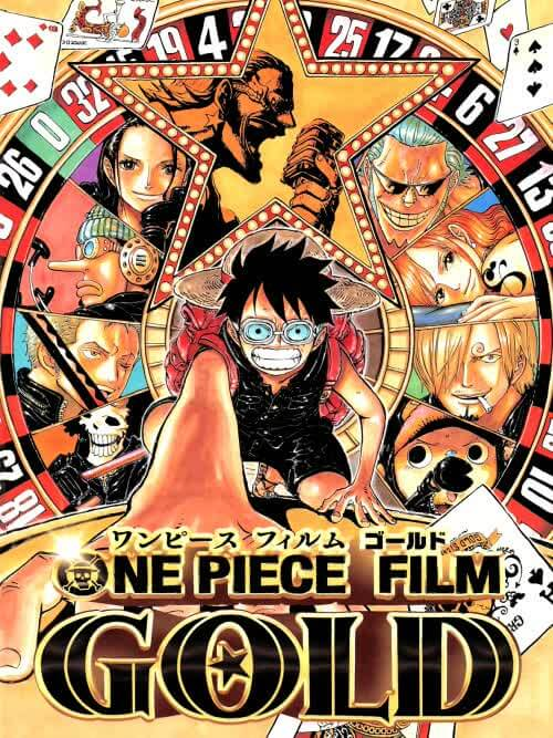 JOI - one piece film gold 4 milyar yen (2)