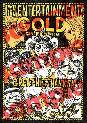 JOI - one piece film gold illust card