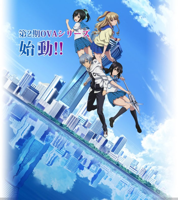 JOI - strike the blood ii anime announcement (2)
