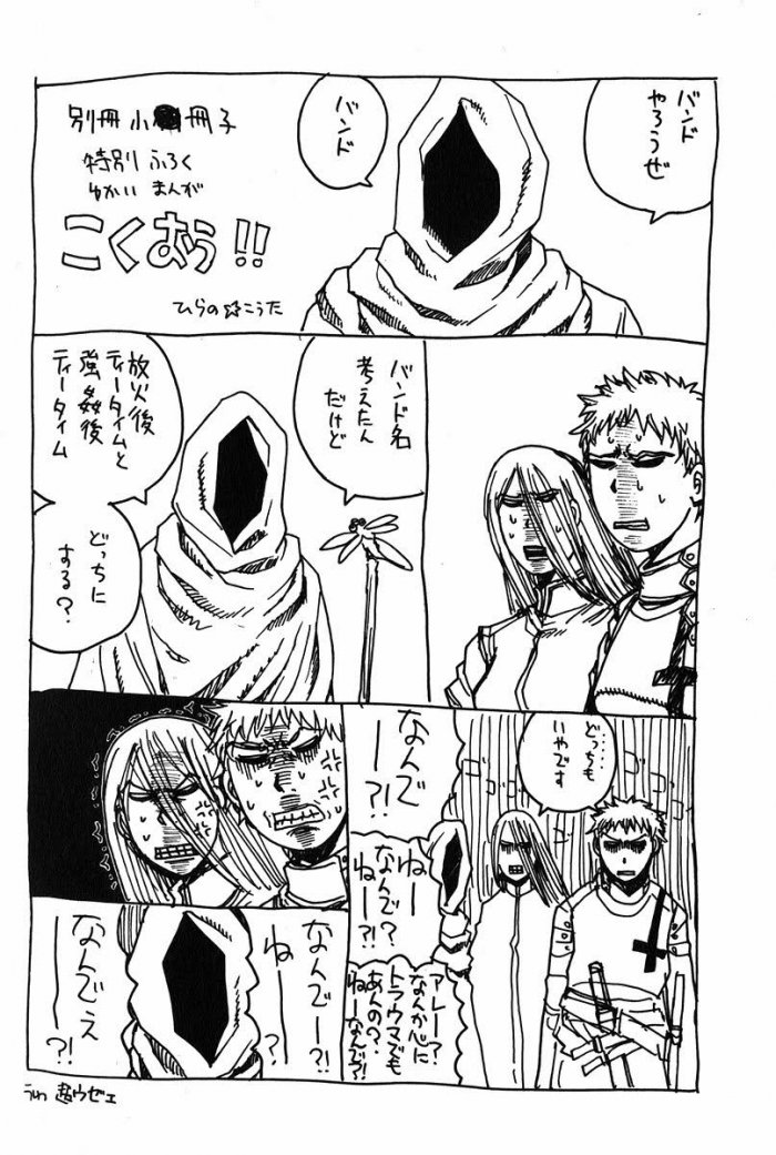 drifters omake