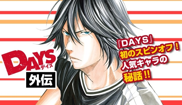 joi-days-soccer-spinoff-preview