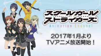 Game Smartphone 'Schoolgirl Strikers' Mendapat Adaptasi Anime