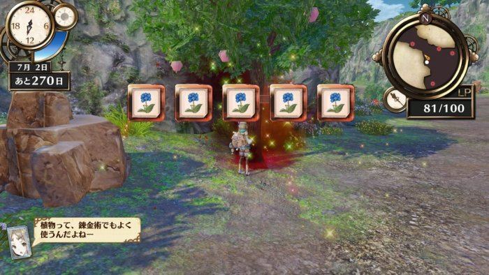 atelier-firis-gameplay-detil-10