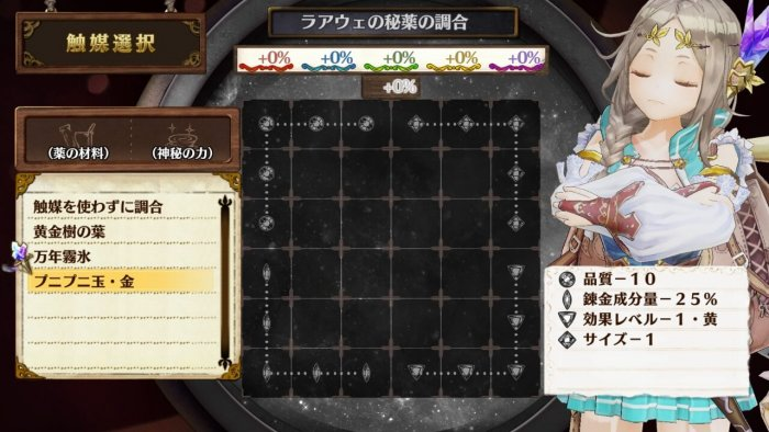 atelier-firis-gameplay-detil-13