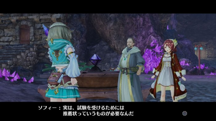 atelier-firis-gameplay-detil-2