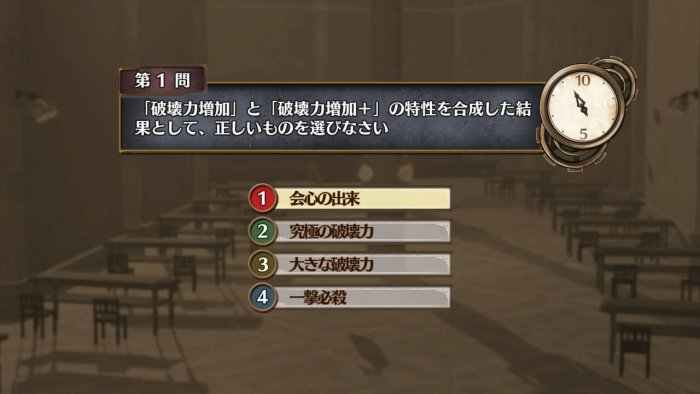atelier-firis-gameplay-detil-3