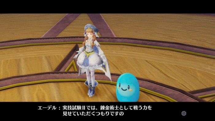 atelier-firis-gameplay-detil-5