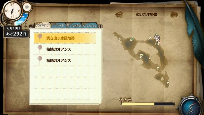atelier-firis-gameplay-detil-6