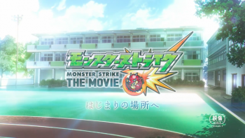 10 Menit Pertama Film 'Monster Strike The Movie' Ditayangkan