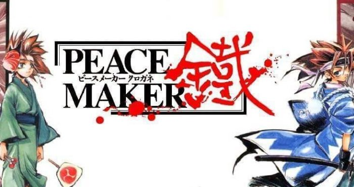 White Fox Berencana Membuat Serial Anime 'Peace Maker Kurogane' Terbaru