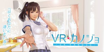 Eroge Buatan Illusion, 'VR Kanojo' Memasuki Steam Greenlight