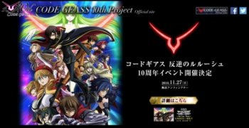 'Code Geass: The Revival Of Lelouch' Dikonfirmasi Akan Tayang