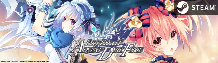 fairy-fencer-f-advent-dark-force-beta
