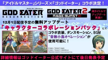 'God Eater: Resurrection' & 'God Eater 2: Rage Burst' Dapatkan Kolaborasi The Idolm@ster