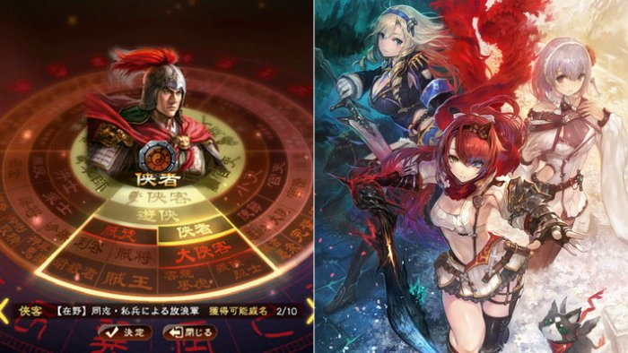 Koei Tecmo Undur Rilis 'ROTK XIII with Power-Up Kit' & 'Nights of Azure 2' ke Februari