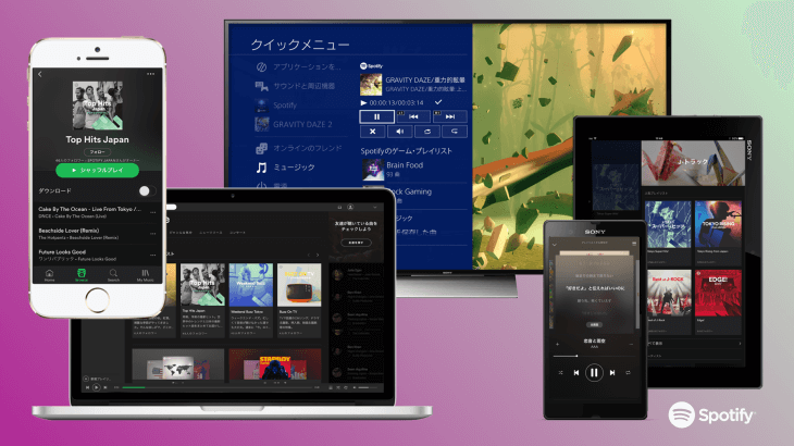 spotify_jp_product_overview