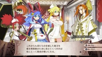 'The Witch and the Hundred Knight 2' Perkenalkan Karakter dari Weiss Ritter