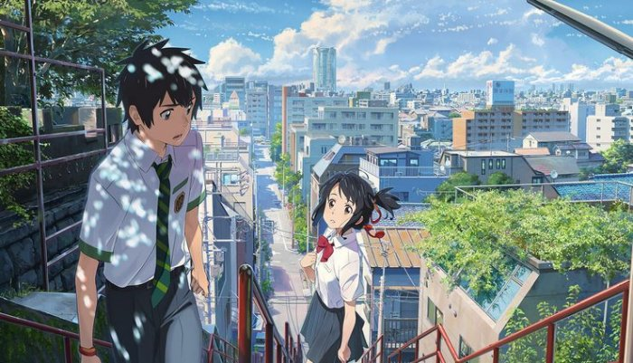 [First Impression] Kimi no Na wa