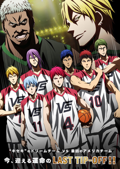 joi-kurobas-last-game-visual-gold-and-silver-2