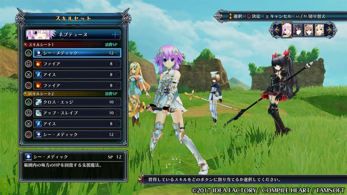 four-goddesses-online-neptune-sistem-battle-1