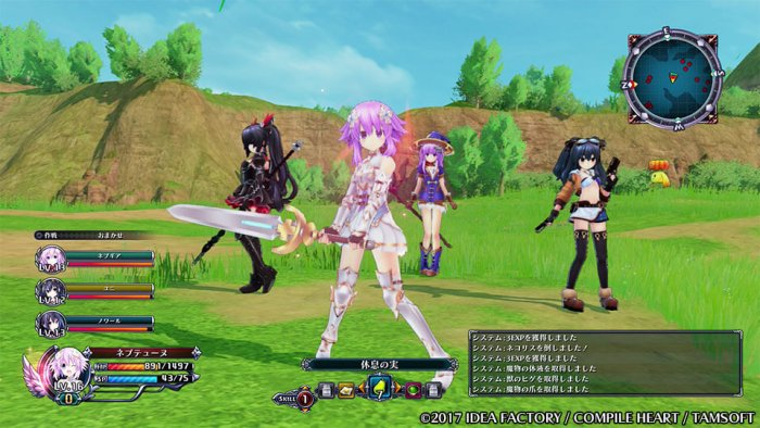 four-goddesses-online-neptune-sistem-battle-3