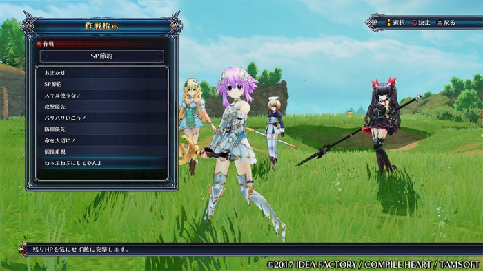 four-goddesses-online-neptune-sistem-battle-5
