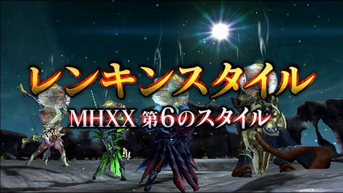 'Monster Hunter XX' Tayangkan Trailer Alchemy Style & Special Hunter Arts