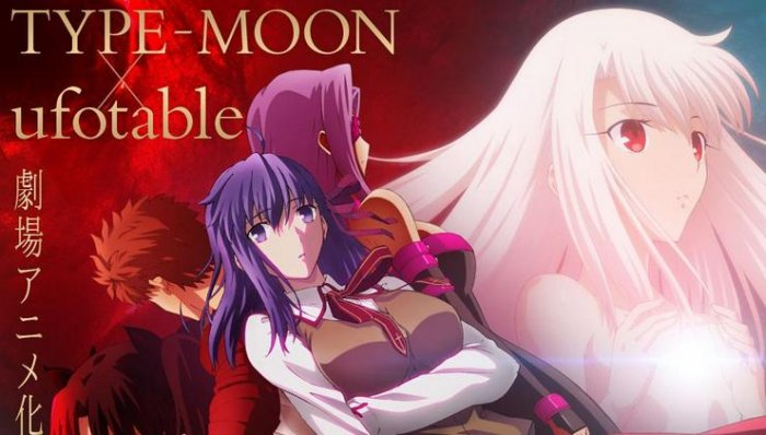 Trailer 'Fate/stay night: Heaven's Feel' Menampilkan Cuplikan Movie Pertama
