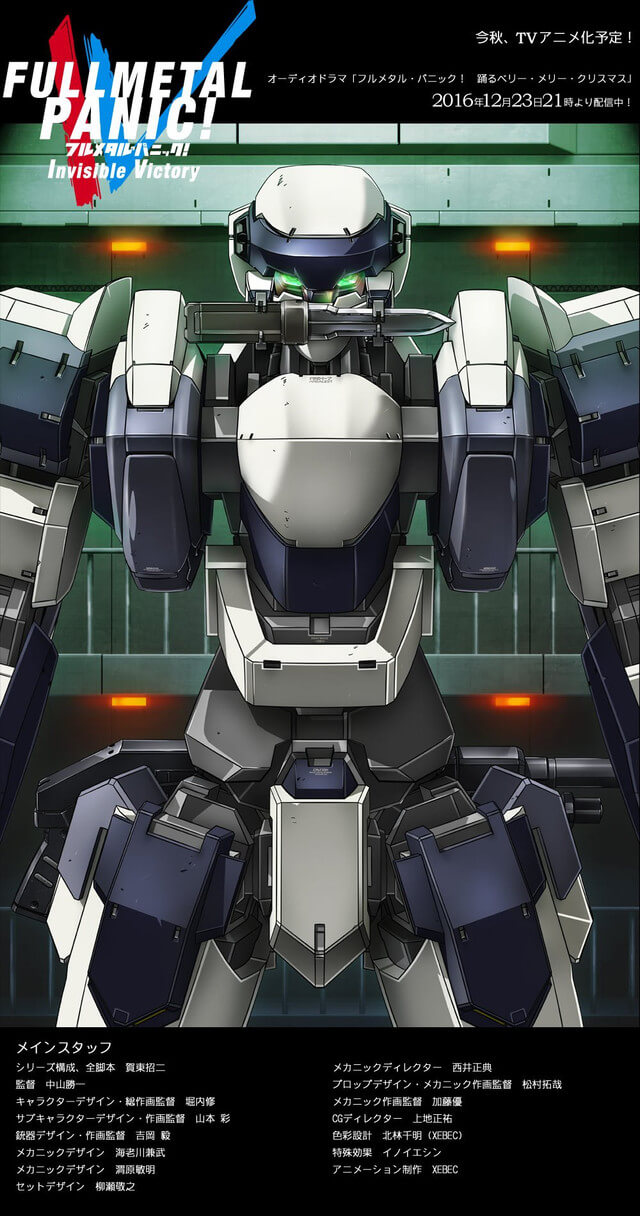 JOI - full metal panic invisible victory (2)