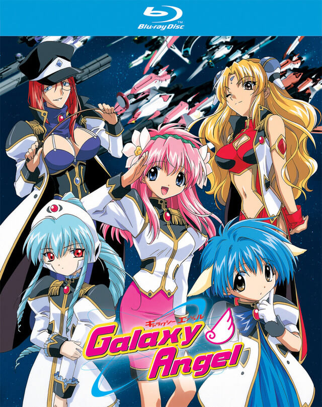 JOI - galaxy angel dapat blu-ray (2)