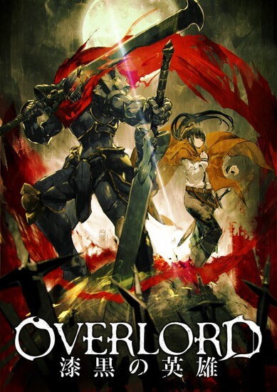 JOI - overlord movie part 2 visual (2)