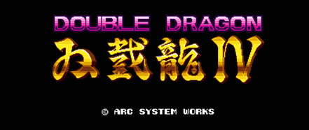 double-dragon-iv-detil-2