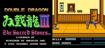 double-dragon-iv-detil-4