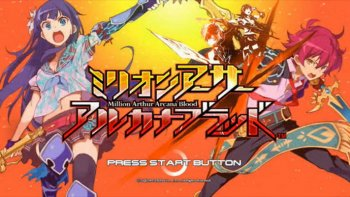 Seri Mobage Million Arthur Diadaptasi Menjadi Game Fighting 'Million Arthur: Arcana Blood'