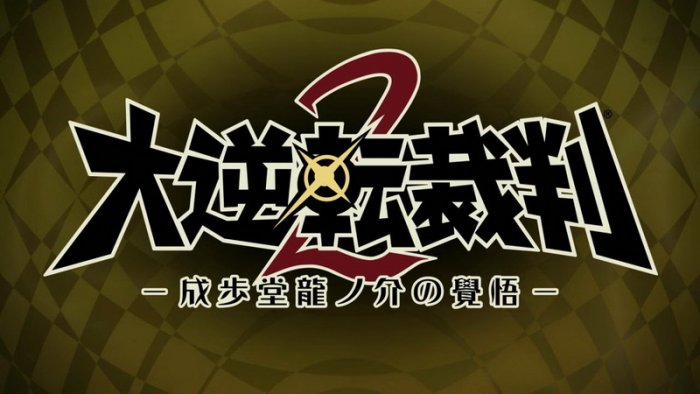 Pengerjaan 'The Great Ace Attorney 2' Baru 35% Selesai