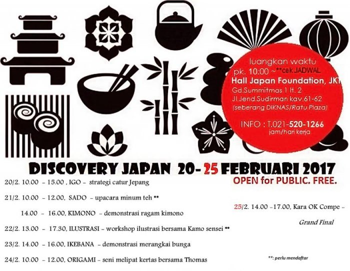 JOI - discover japan 3
