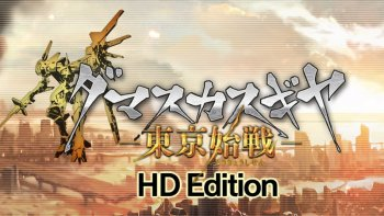 'Damascus Gear: Operation Tokyo HD Edition' Siap Hadir untuk PS4 & PC