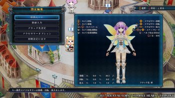 'Four Goddesses Online: Cyber Dimension Neptune' Ungkap Sistem Chat, Kustomisasi