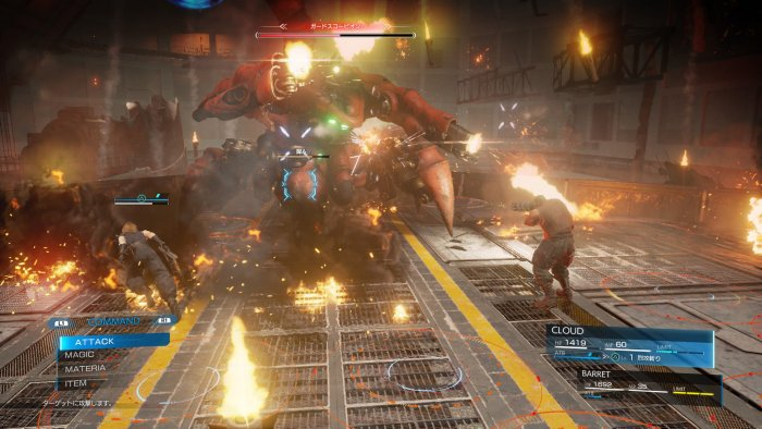 kingdom-hearts-iii-final-fantasy-vii-remake-screenshot-baru-2