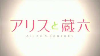 Anime 'Alice to Zouroku' Tampilkan Visual Utama dan Video Trailer