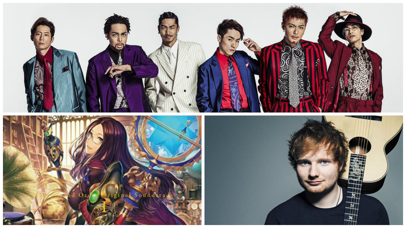 Exile The Second Kalahkan Soundtrack Fate/Grand Order dan Ed Sheeran